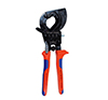 SES KNIPEX 95-31 HAND CABLE CUTTER
